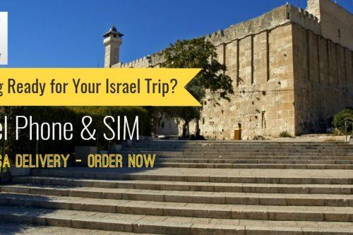 israel phone blog-Nes Mobile