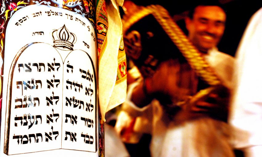 Hakafot Shniyot after Simchat Torah in Sderot, Israel NES Mobile