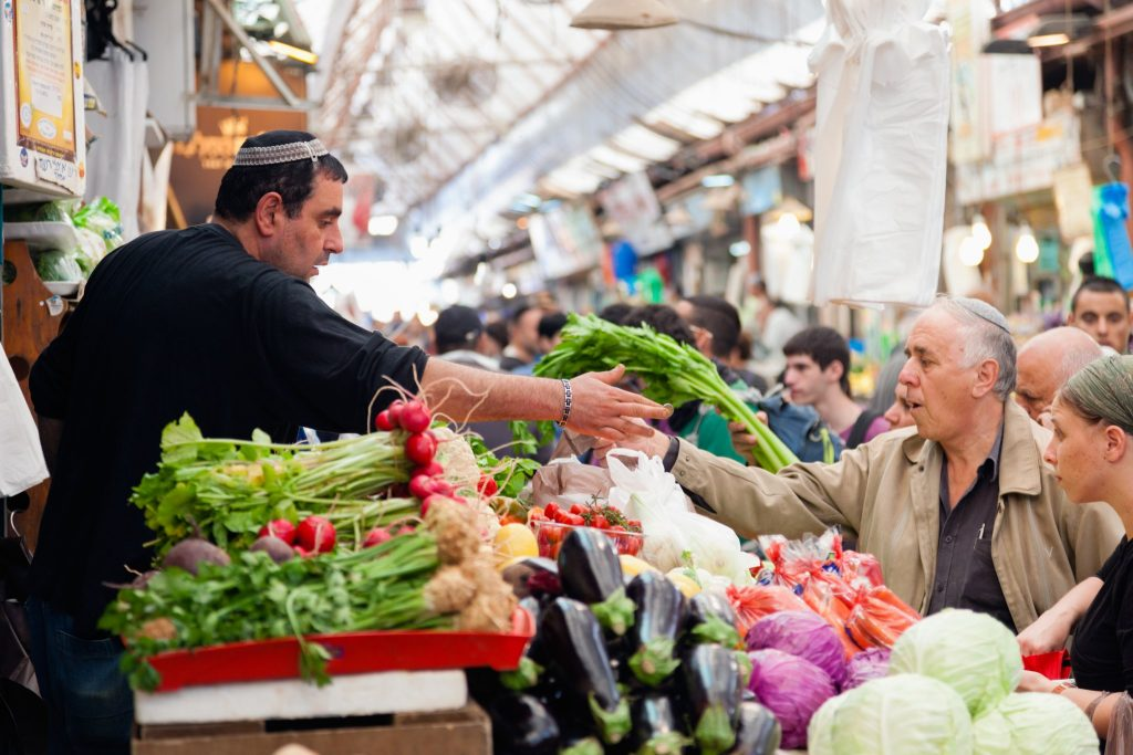 Israeli shuk shopping - nes mobile