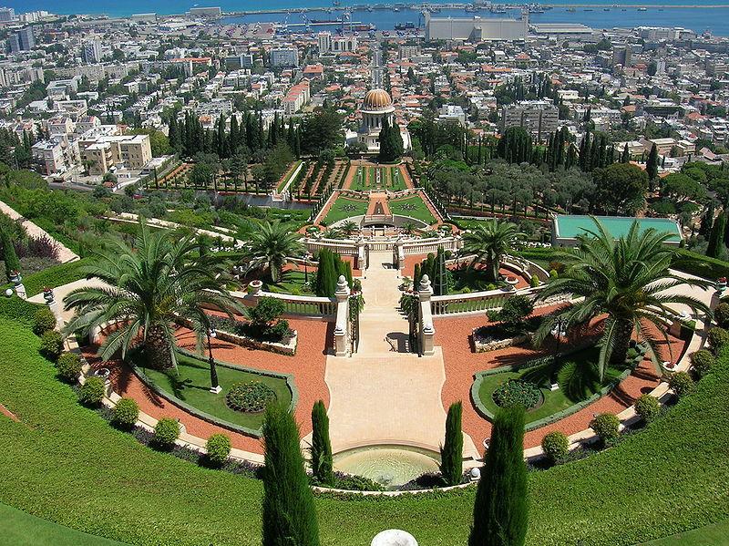 Bahai Gardens Haifa Israel - Nes mobile