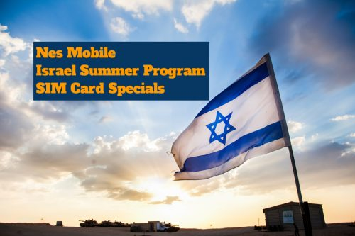 Israel summer program sim card special-nesmobile