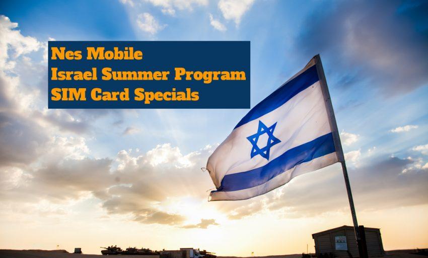 Israel summer program sim card special-nesmobile